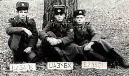 Army 1981 year